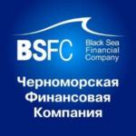 Черноморская Финансовая Компания