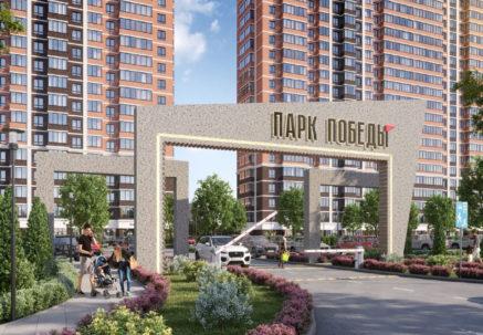 Обзор ЖК «Парк победы» в Краснодаре