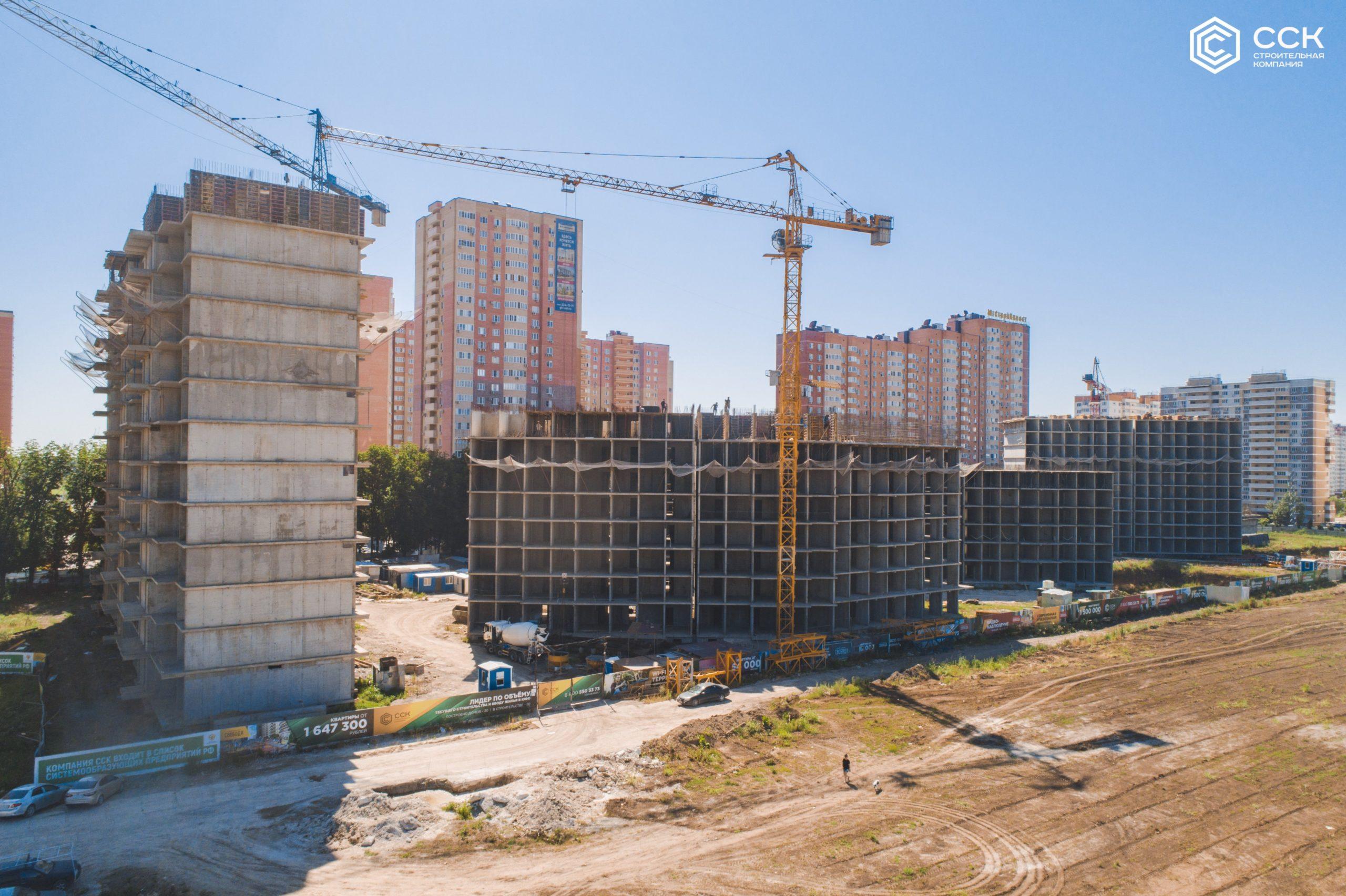 Отчет о строительстве ЖК «Свобода», июнь , 2020г.