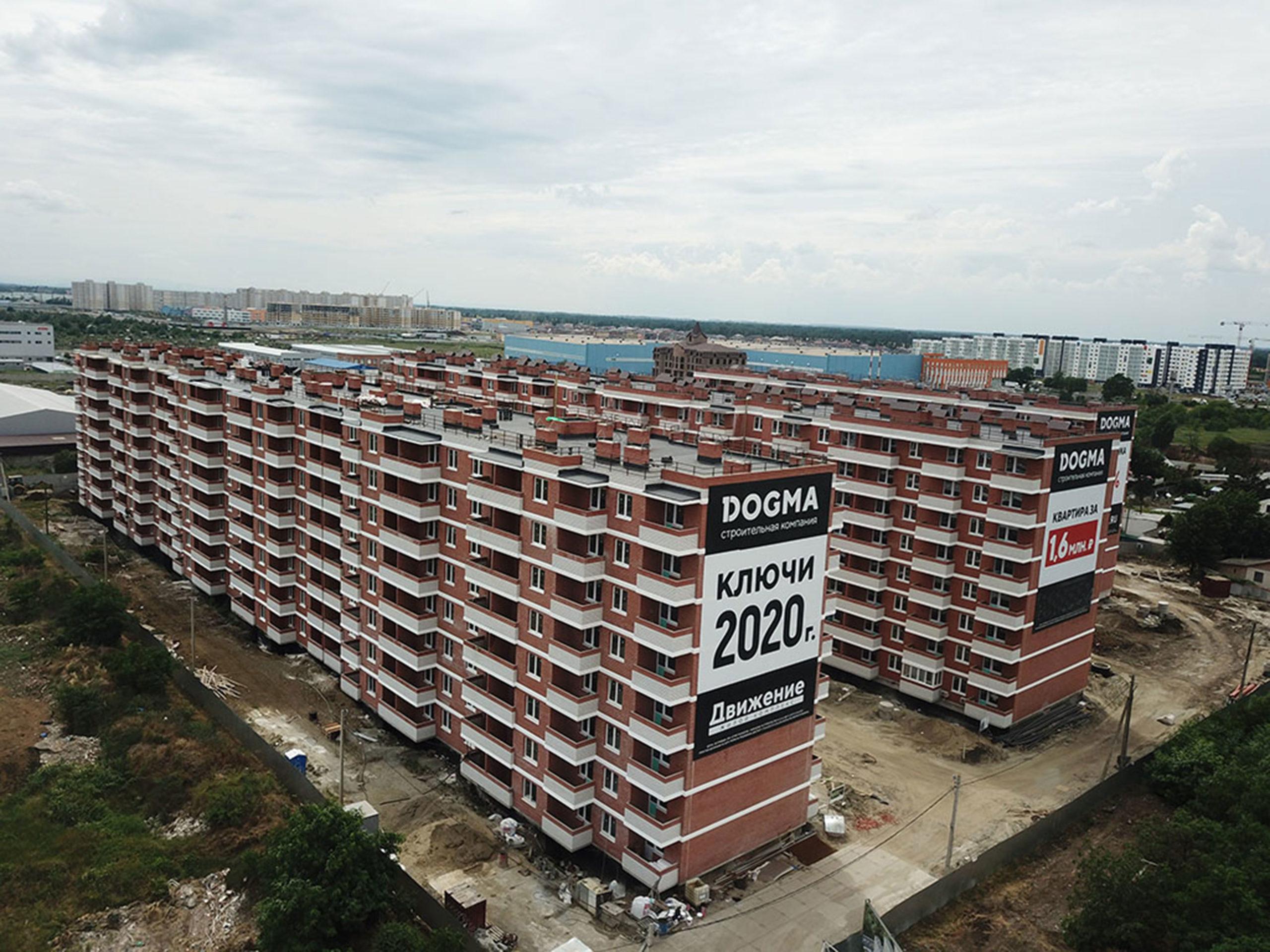 Отчет о строительстве ЖК «Движение», июнь , 2020г.