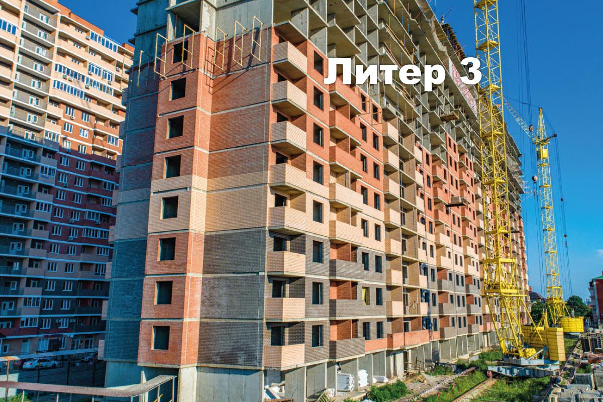 Отчет о строительстве ЖК «Акварели 2», июль, 2020г.