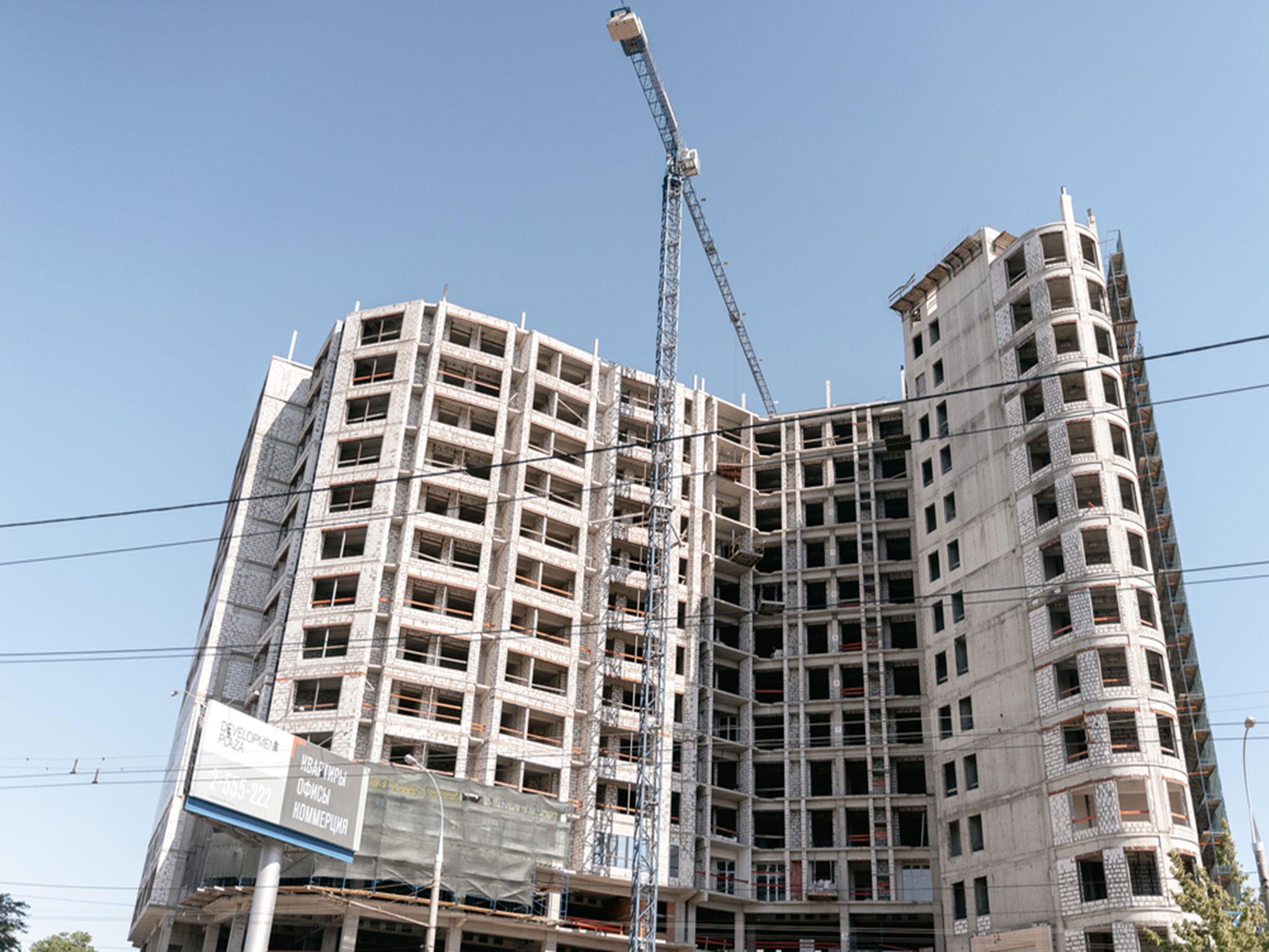 Отчет о строительстве ЖК «Development Plaza», август, 2020г.