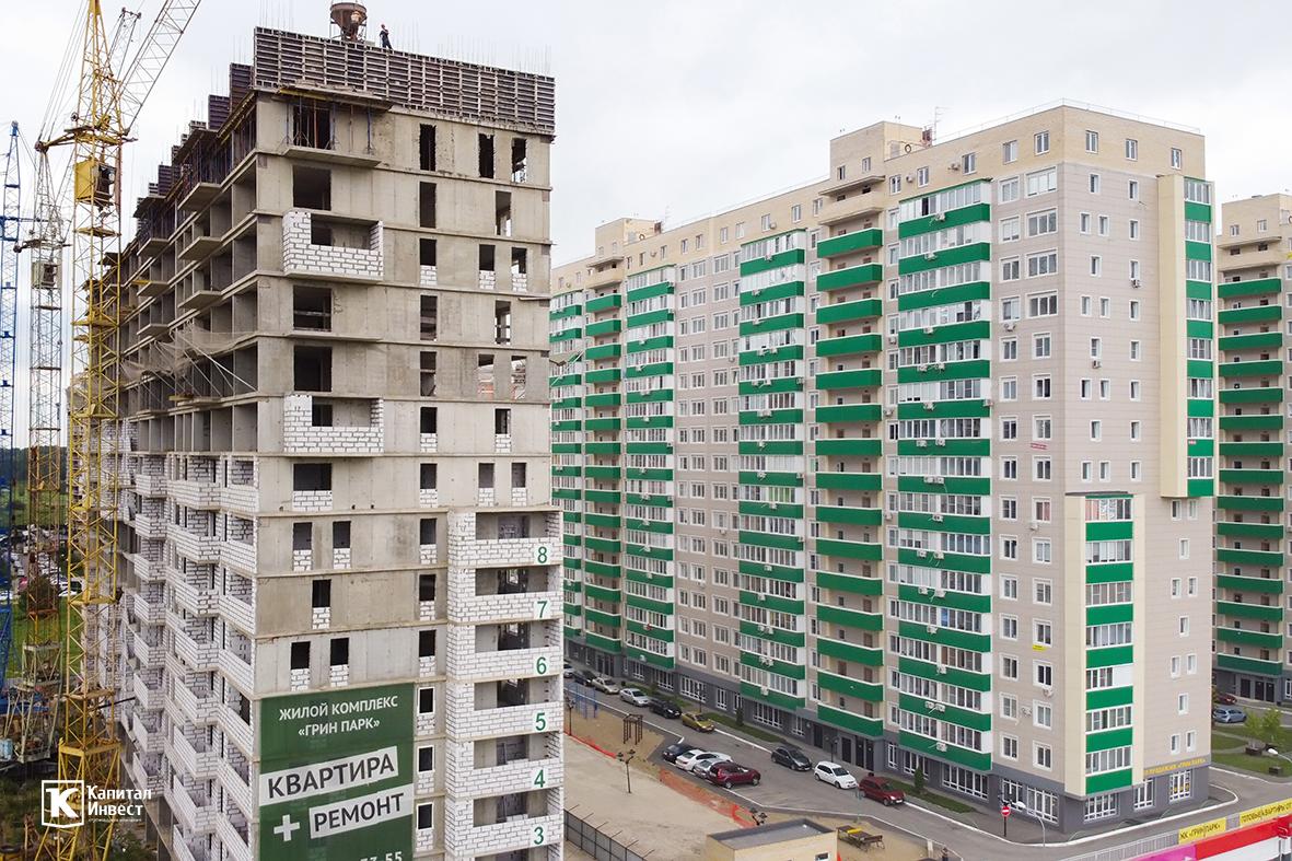 Отчет о строительстве ЖК «Грин парк», июль, 2020г.