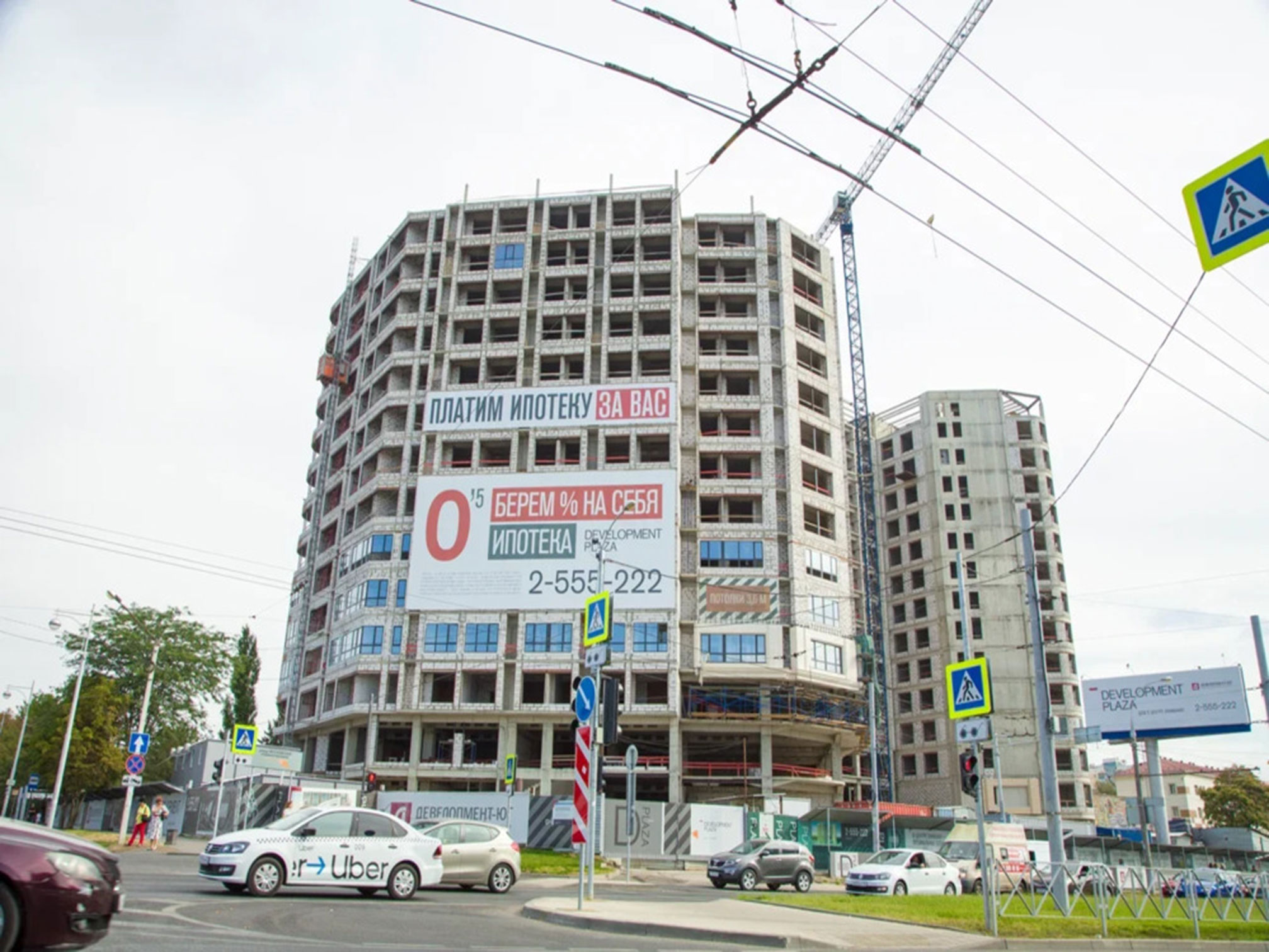 Отчет о строительстве ЖК «Development Plaza», сентябрь, 2020г.
