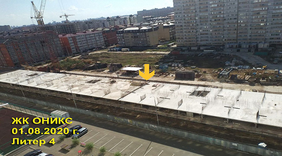Отчет о строительстве ЖК «Оникс», август, 2020г.
