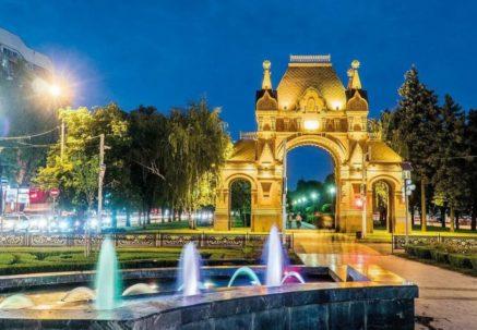 Плюсы и минусы переезда в Краснодар