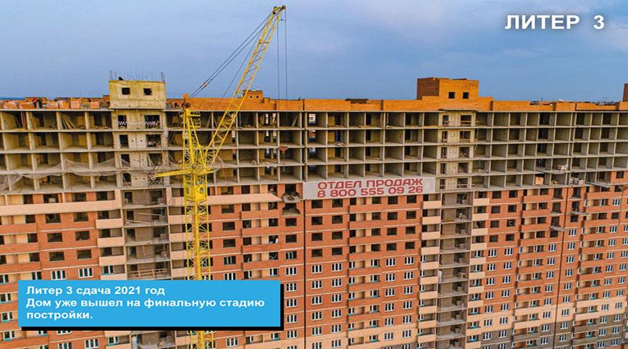 Отчет о строительстве ЖК «Акварели 2», октябрь, 2020г.
