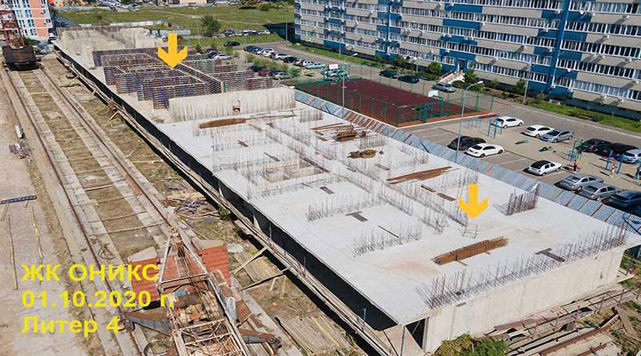 Отчет о строительстве ЖК «Оникс», октябрь, 2020г.