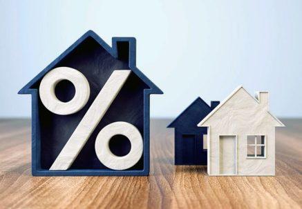 Ипотека с господдержкой: условия, требования и преимущества