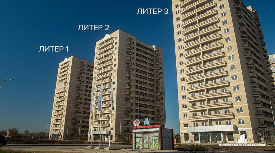 Отчет о строительстве ЖК «Цветы», ноябрь, 2020г.