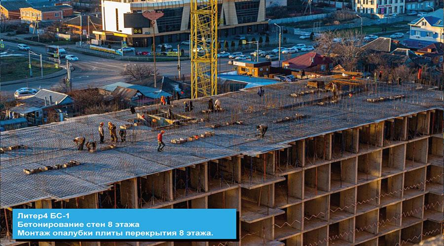 Отчет о строительстве ЖК «Акварели 2», декабрь, 2020г.