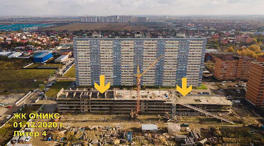 Отчет о строительстве ЖК «Оникс», декабрь, 2020г.