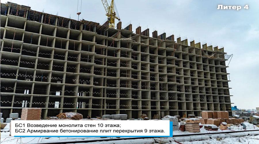 Отчет о строительстве ЖК «Акварели 2», февраль, 2021г.