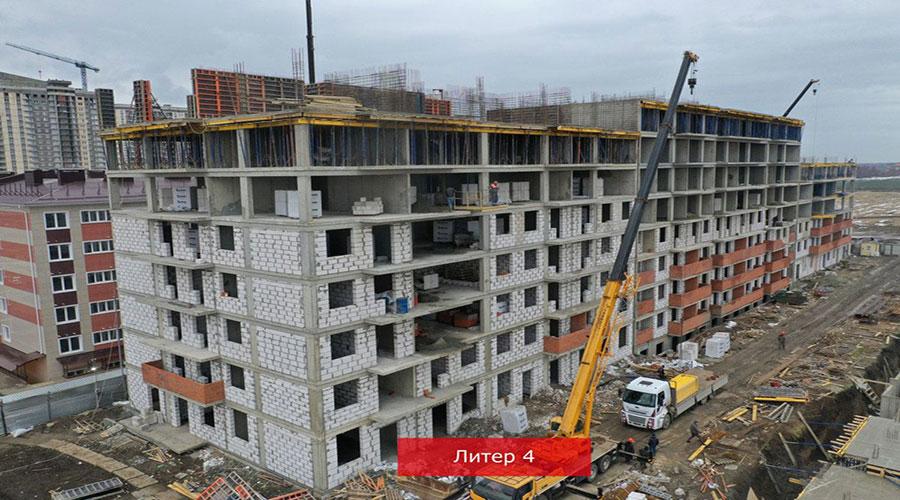 Отчет о строительстве ЖК «Краски», февраль, 2021г.
