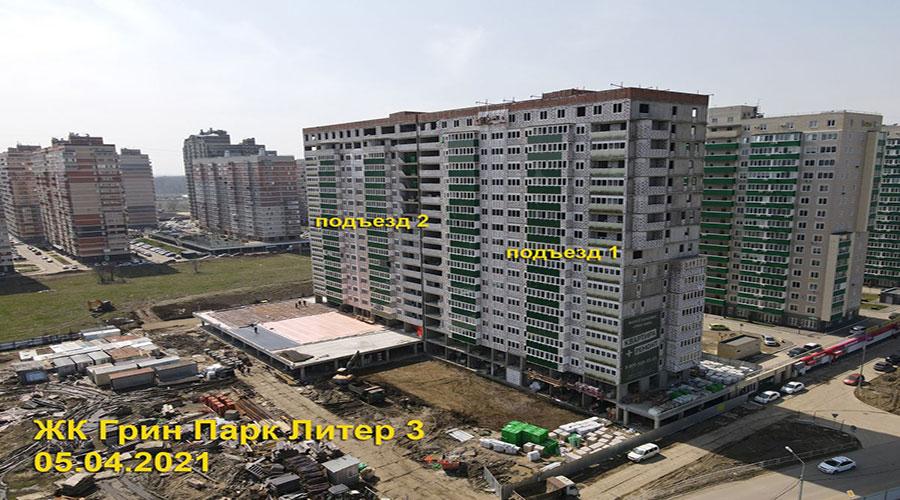 Отчет о строительстве ЖК «Грин парк», апрель, 2021г.