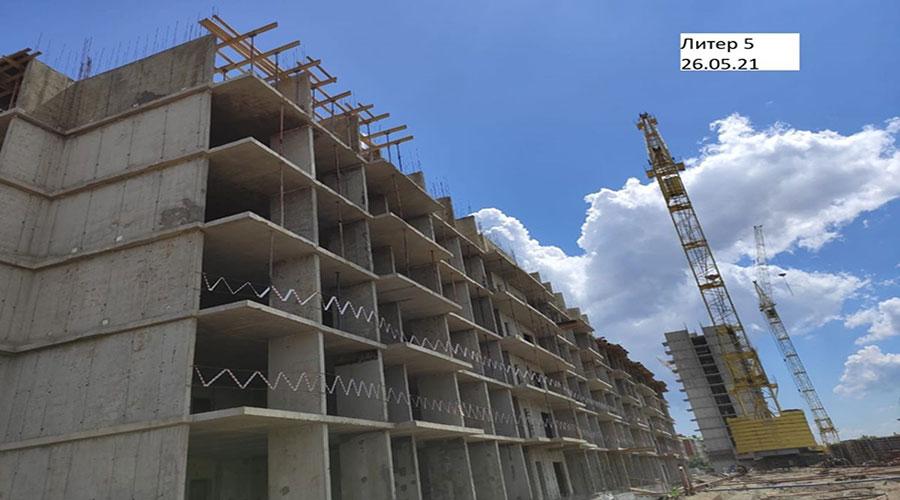 Отчет о строительстве ЖК «Акварели 2», май, 2021г.