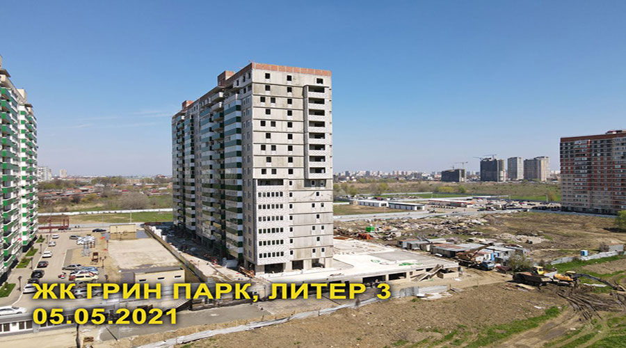 Отчет о строительстве ЖК «Грин парк», май, 2021г.