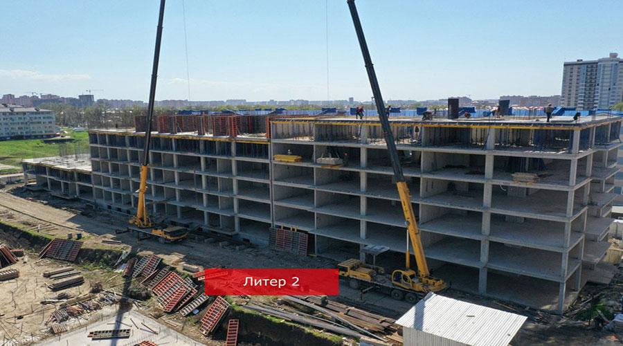 Отчет о строительстве ЖК «Краски», май, 2021г.