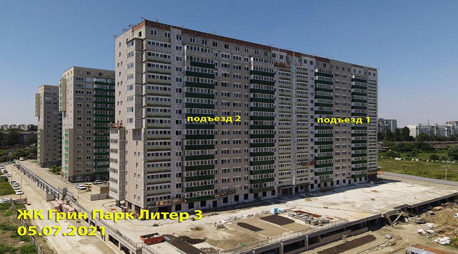 Отчет о строительстве ЖК «Грин парк»,  июль, 2021г.