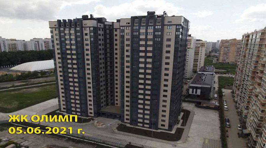 Отчет о строительстве ЖК «Олимп», июнь, 2021г.