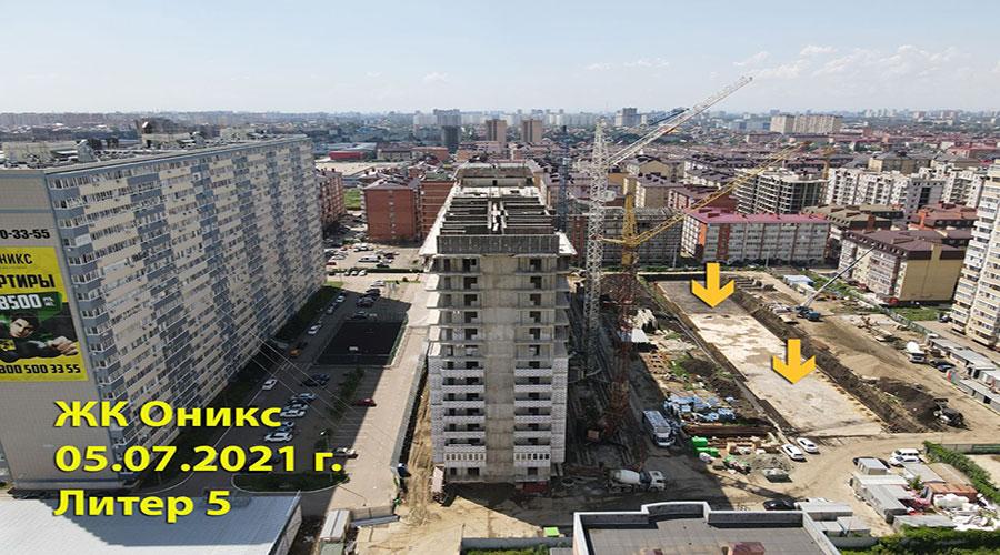 Отчет о строительстве ЖК «Оникс», июль, 2021г.