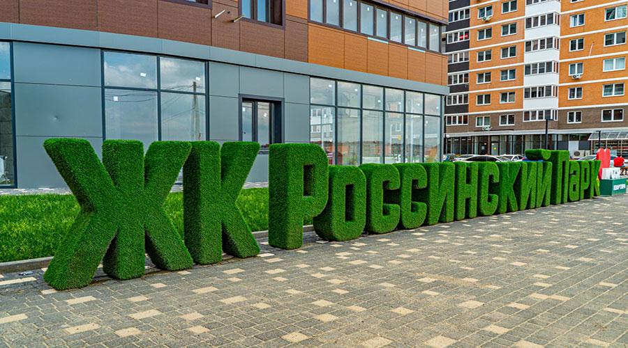 Отчет о строительстве ЖК «Россинский Парк», июль, 2021г.