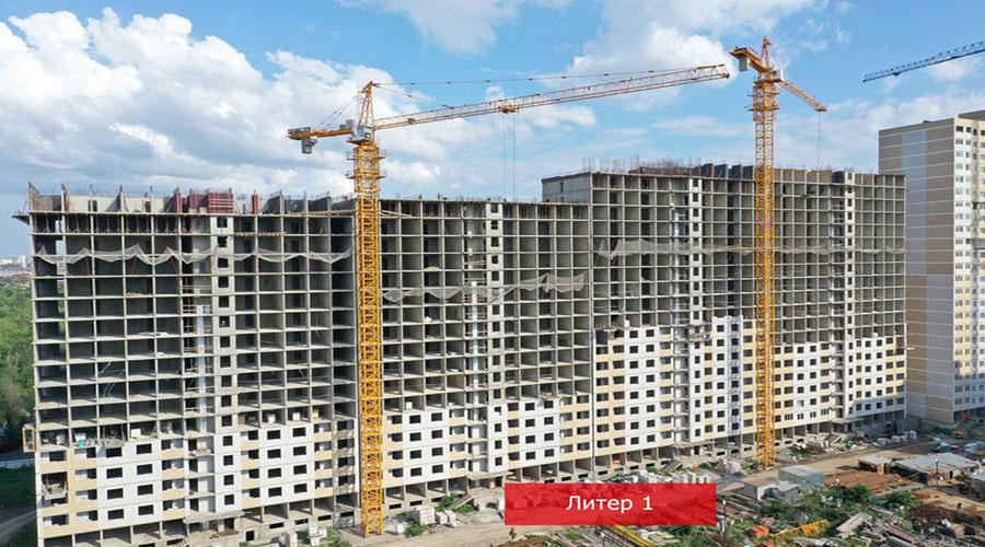 Отчет о строительстве ЖК «Славянка», июнь, 2021г.