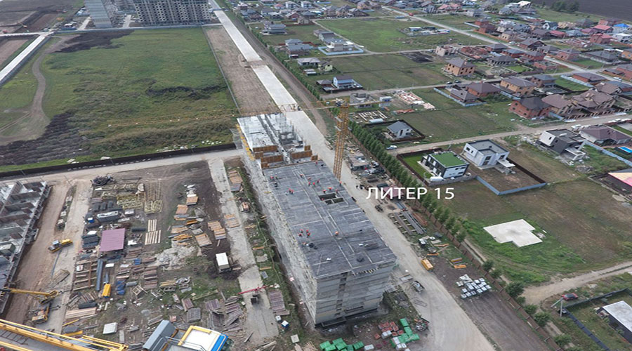 Отчет о строительстве ЖК «Дыхание», сентябрь, 2021г.