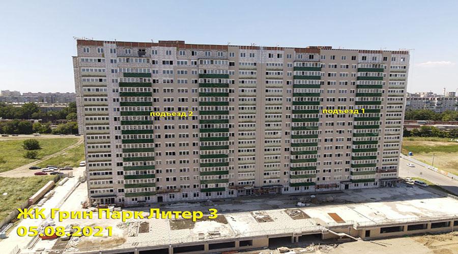 Отчет о строительстве ЖК «Грин парк», август, 2021г.