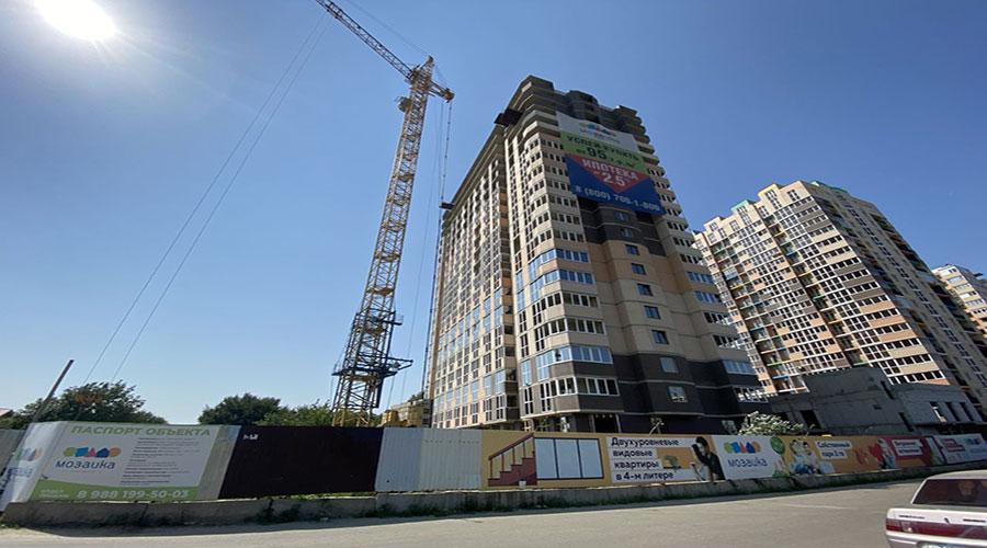Отчет о строительстве ЖК «Мозаика», август, 2021г.