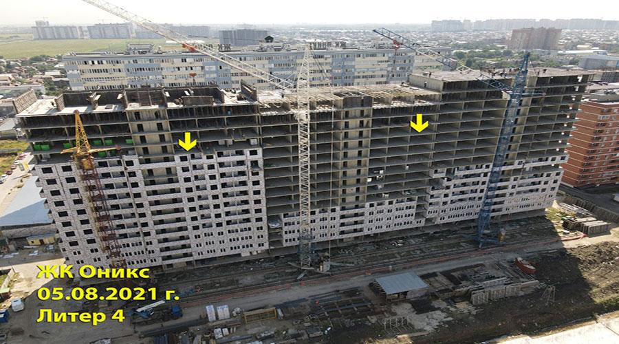 Отчет о строительстве ЖК «Оникс», август, 2021г.