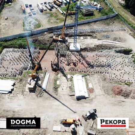 Отчет о строительстве ЖК «Рекорд», май, 2018г.