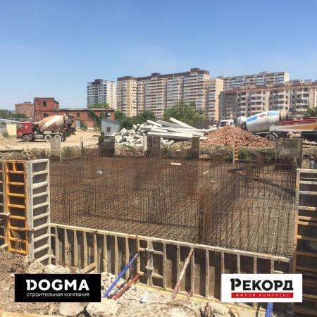 Отчет о строительстве ЖК «Рекорд», июнь, 2018г.