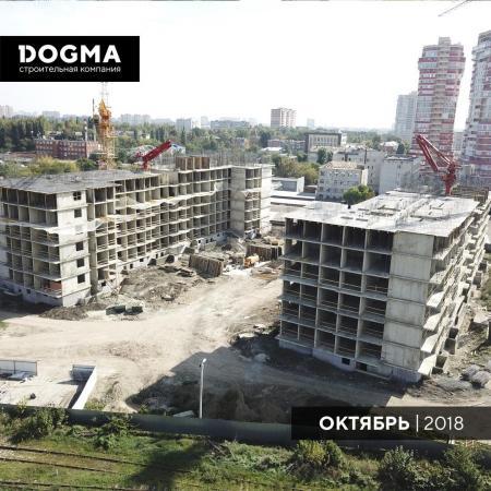 Отчет о строительстве ЖК «Рекорд», октябрь, 2018г.