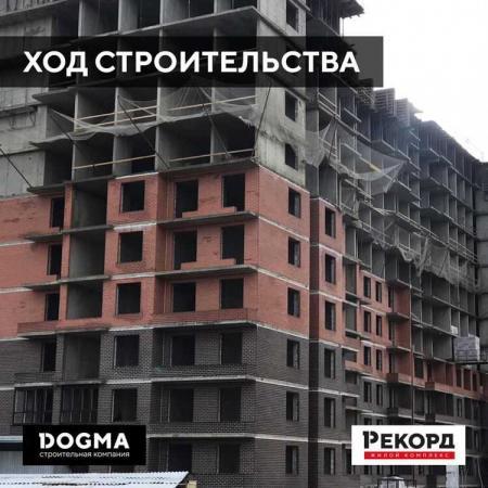 Отчет о строительстве ЖК «Рекорд», январь, 2019г.